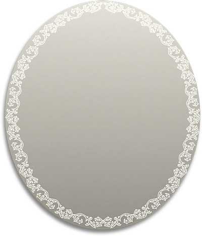 Купить Зеркало Marka One Joli 75 с подсветкой, 1MARKA, Россия