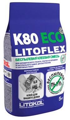 Купить Клей Litokol Litoflex К80 ECO беспылевой серый 5кг