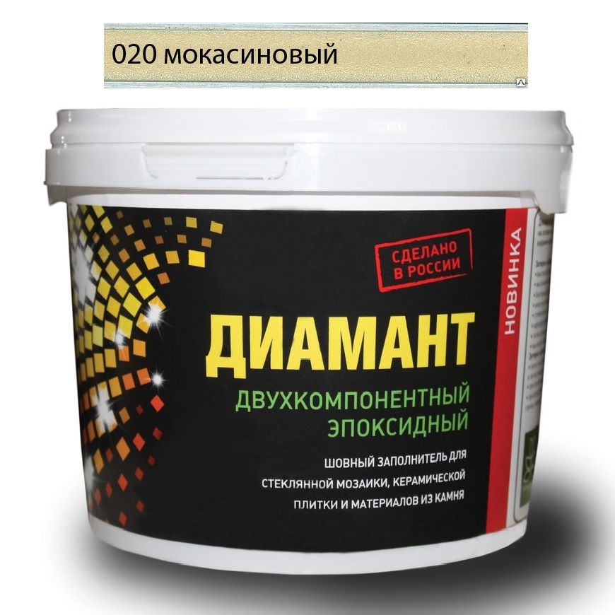 Купить Затирка Диамант эпоксидная Мокасиновый 020 2, 5 кг, Россия