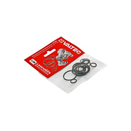 Купить Valtec Набор колец EPDM, для обжимных и пресс-фитингов Дн 16-40 (ремонтный комплект) №1, Италия