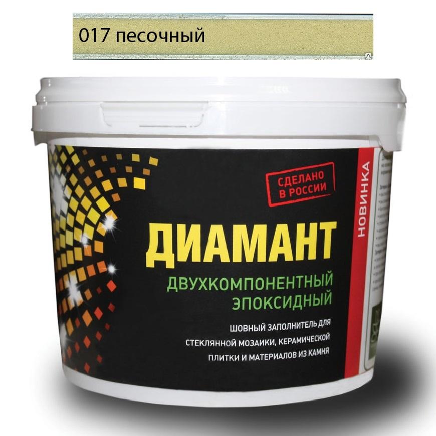 Купить Затирка Диамант эпоксидная Песочный 017 1 кг, Россия