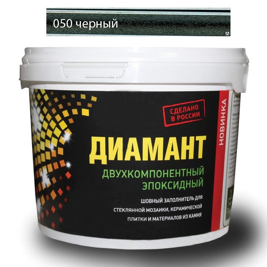 Купить Затирка Диамант эпоксидная Черный 050 1 кг, Россия
