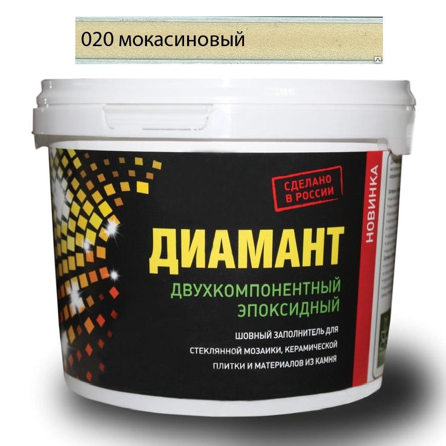 Купить Затирка Диамант эпоксидная Мокасиновый 020 1 кг, Россия