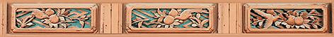 Купить Керамическая плитка Ceramica Classic Japan Бордюр B400D301 40х4, 5, Россия