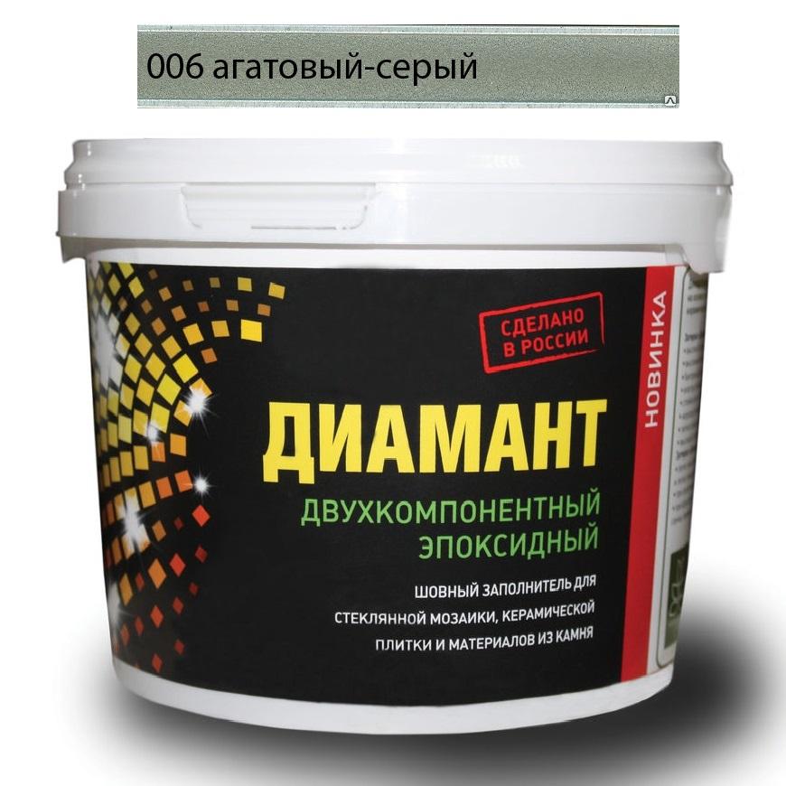 Купить Затирка Диамант эпоксидная Агатовый серый 006 2, 5 кг, Россия