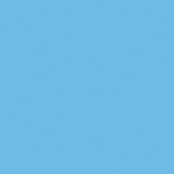 Купить Керамическая плитка Kerama Marazzi Калейдоскоп Лазурный 5112 Настенная 20x20, Россия
