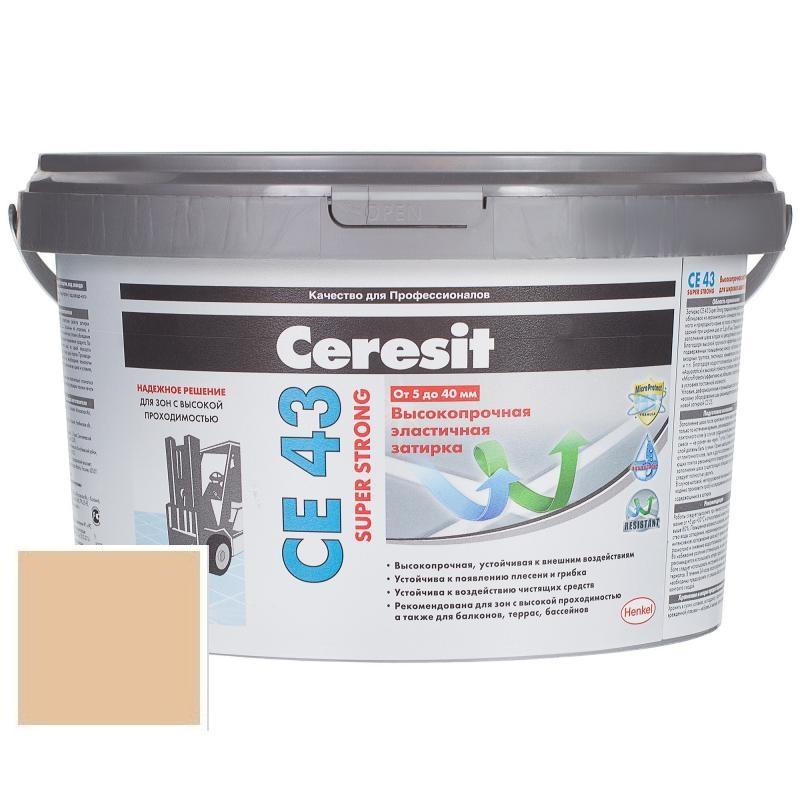 Купить Затирка Ceresit СЕ 43/2 Super Strong высокопрочная Карамель 46 (2 кг)