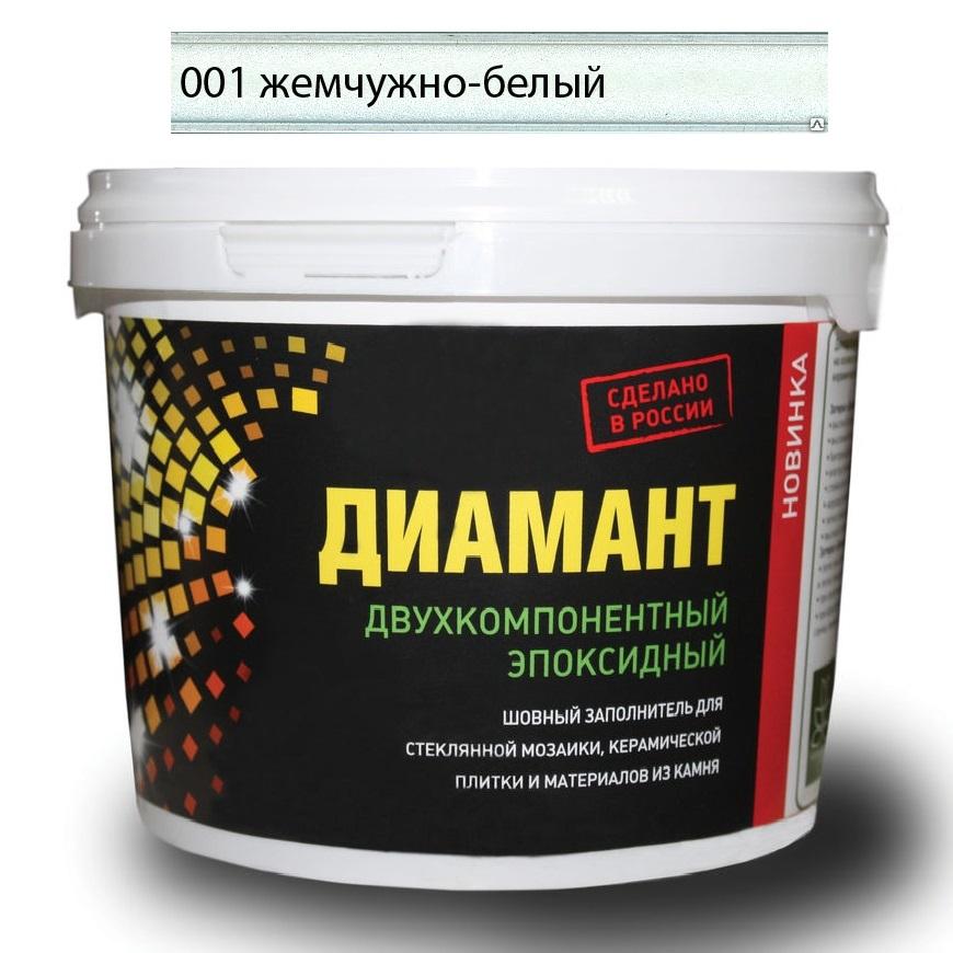 Купить Затирка Диамант эпоксидная Жемчужно-белый 001 1 кг, Россия