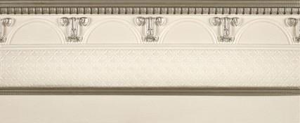 Купить Керамическая плитка Rocersa Aura Zocalo Scala Vison плинтус 12x31, 6, Испания