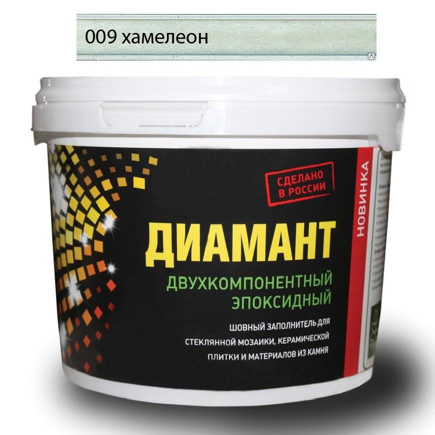 Купить Затирка Диамант эпоксидная Хамелеон (полупрозрачный) 009 1 кг, Россия