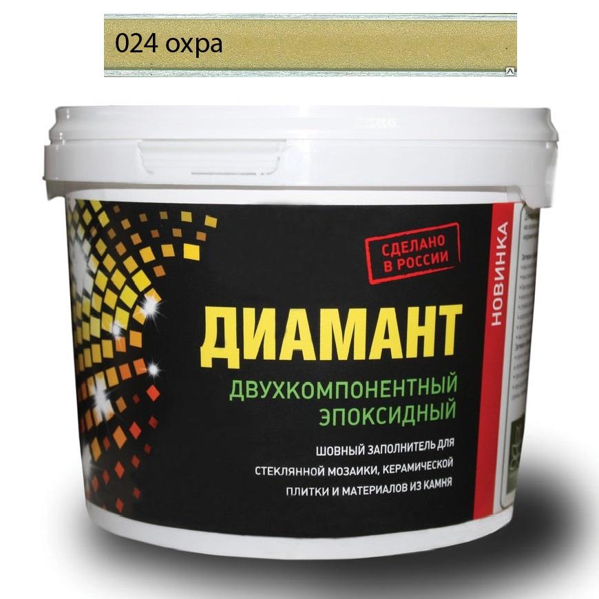Купить Затирка Диамант эпоксидная Охра 024 1 кг, Россия