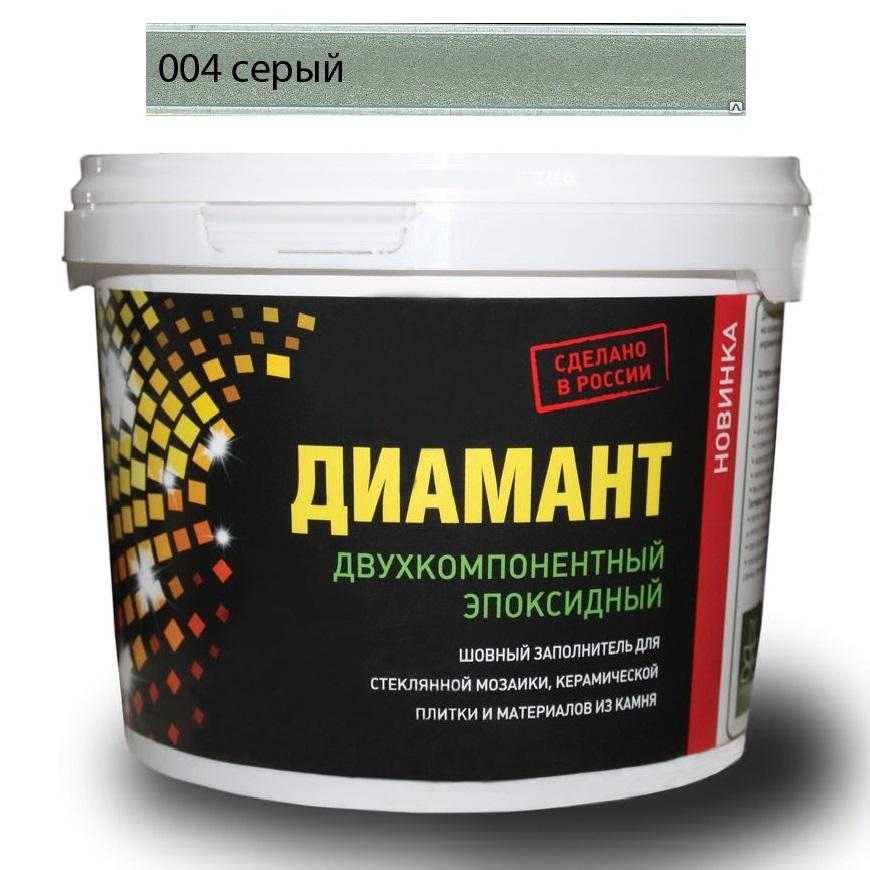 Купить Затирка Диамант эпоксидная Серый 004 2, 5 кг, Россия