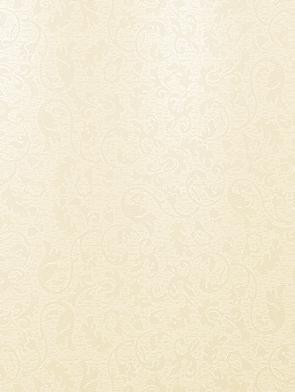 Купить Керамическая плитка Lb-Ceramics Катар 1034-0157 настенная белая 25х33, Россия