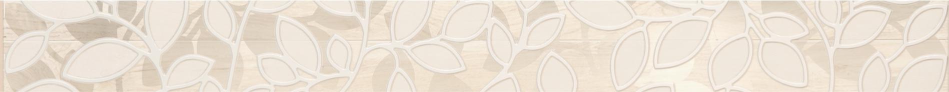 Купить Керамическая плитка AltaСera Felicity Sand BW0FLT01 Бордюр 60х5, 8, Россия