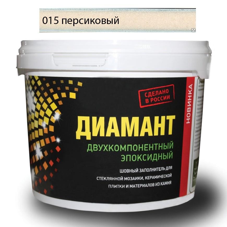 Купить Затирка Диамант эпоксидная Персиковый 015 1 кг, Россия