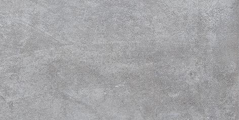 Купить Керамическая плитка Ceramica Classic Bastion настенная тёмно-серый 08-01-06-476 20х40, Россия
